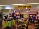 广州天河城G5店